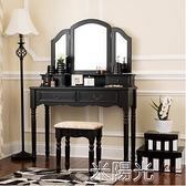 歐式梳妝台 實木臥室ins風網紅多功能化妝桌現代簡約小戶型化妝櫃 一米陽光