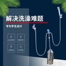 洗澡神器 大學生宿舍洗澡神器淋浴器農村家用簡易不插電自吸便攜式花灑套裝 MKS生活主義