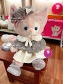 *Yvonne MJA* 上海迪士尼樂園 Disney 限定正品 達菲新朋友 狐狸女孩 LinaBell 娃娃外衣 現貨