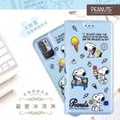 【SNOOPY/史努比】紅米 Note 10 5G 彩繪可站立皮套(最愛冰淇淋)