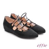 effie 都會舒適 絨面羊皮金箔內增高綁帶鞋  黑