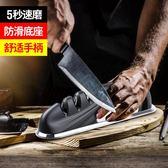 磨刀神器快速磨刀器磨刀棒家用菜刀磨刀石