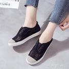 網鞋女夏季漁夫鞋網面透氣蕾絲網紗女士時尚休閒一腳蹬老北京布鞋  一米陽光