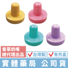 Baby Garden 香草奶嘴收納蓋(粉/藍/黃/紫) 四色可選 奶嘴蓋 台灣製造