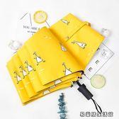 自動雨傘折疊女韓版小清新晴雨兩用傘