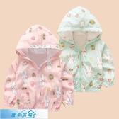 女童外套 女童外套2020春秋裝新款韓版童裝兒童寶寶上衣長袖開衫卡通夾克潮 漫步雲端