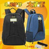 雙肩工具包 多功能 維修 耐磨 背包大容量電工電梯維修專用工具包CY『小淇嚴選』