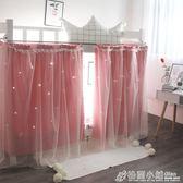 學生宿舍床簾物理遮光上鋪下鋪女加厚寢室床幔鏤空ins蚊帳一體式ATF 格蘭小舖