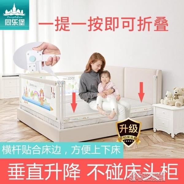 床護欄床圍欄護欄床邊欄桿嬰兒童寶寶幼兒防摔大床1.8-2米擋板床欄 快速出貨YJT