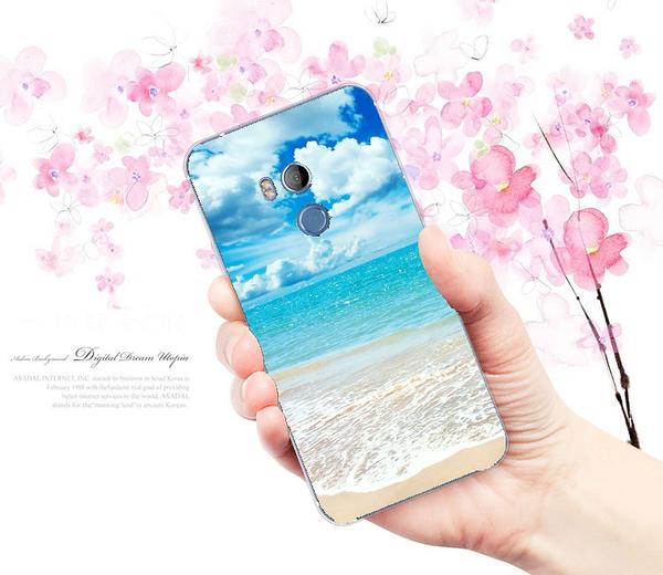 [u11eyes 軟殼] HTC U11 EYES HTC_2Q4R100 手機殼 保護套 外殼 陽光沙灘