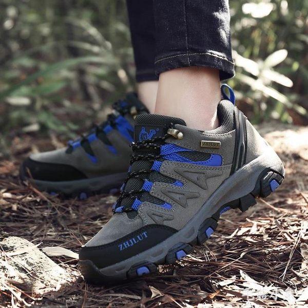 徒步旅游情侶男女同款 透氣防水防滑戶外運動登山鞋  BQ563『毛菇小象』