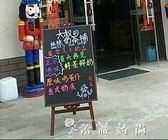 創意小黑板掛式 家用粉筆教學 店鋪磁性廣告留言板雙面支架式 WD 時尚潮流