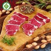 (產銷履歷)拾貳月-國產厚切丁骨羊肉(170g)