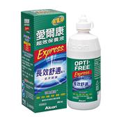 保養液 愛爾康超效保養液 Alcon Express 355ml