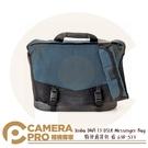 ◎相機專家◎ Tenba DNA 13 DSLR Messenger Bag 特使肩背包 藍 638-573 公司貨