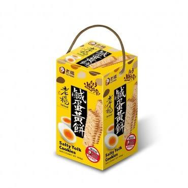 老楊鹹蛋黃餅桶 奶素 500G