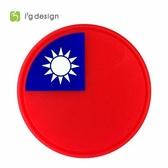 Xpad系列(M)中型 我愛台灣國旗擦拭布手機吊飾 可用於平板手機螢幕 i3g design