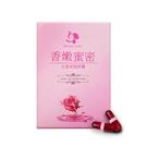 【Dream LaLa】香嫩蜜密光漾液態膠囊(30粒/盒)