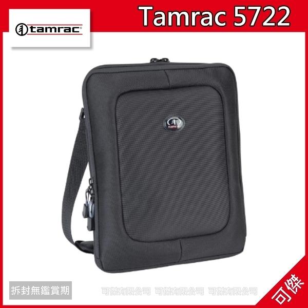 TAMRAC 5722 IPAD 相機 側背包 保護套 國祥公司貨 平板 側背包 周年慶特價 可傑