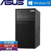 ASUS華碩 D520MT-I36100999R 商用桌上型電腦