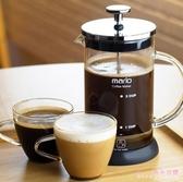 法壓壺 手沖咖啡壺 家用法式濾壓壺 耐熱沖茶器 咖啡過濾杯 DR8105【Rose中大尺碼】