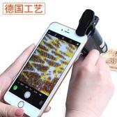 手持式顯微鏡手機高清100倍便攜帶燈鑽石腰碼珠寶玉石鑒定放大鏡 LY2064『愛尚生活館』
