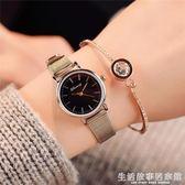 女士手錶 520送女生浪漫生日禮物手錶鐵鏈子女生韓版女款韓國時尚潮流氣質 生活故事居家館