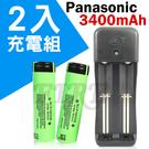 【Panasonic 國際牌】高效能高容...