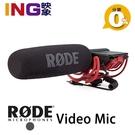 【24期0利率】RODE Video Mic Rycote 指向性槍式 電容麥克風 正成公司貨 指向型 羅德