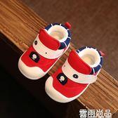 寶寶棉鞋0-1-2歲冬季男女學步鞋加絨卡通嬰兒棉鞋加厚幼兒保暖鞋 雲雨尚品