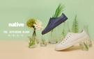 Native JEFFERSON BLOOM 洞洞鞋 綠藻系列 111087481849 男女款 奶茶【iSport】
