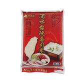 西螺金農濁水台梗壽司米2kg【愛買】