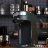 220V全自動咖啡機家用小型 1人-2人便攜現磨蒸汽滴漏式煮茶器新WD 中秋節全館免運
