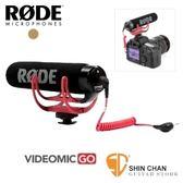 Rode 麥克風  Rode VideoMic Go 超指向收音麥克風/含熱靴防震架/澳洲品牌【原廠貨/台灣1年保固】