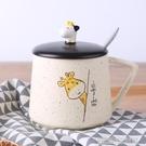可愛陶瓷杯子女帶蓋勺馬克杯創意個性潮流水杯家用牛奶早餐咖啡杯 【優樂美】