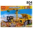 COGO 積高積木 4145 工程翻斗卡車套裝積木 約804pcs/一盒入(促1350) 新城市系列 可與樂高混拼-CF149847