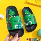 兒童拖鞋 兒童拖鞋夏男童可愛恐龍寶寶家用露趾防滑卡通女童中性室內一字拖 寶貝計畫