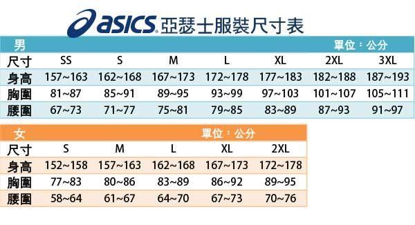 ASICS亞瑟士慢跑體軸調整褲(黑/藍) 全長緊身褲