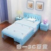 實木兒童床男孩單人床1.5米女孩公主床寶寶床小床1.2米兒童拼接床【帝一3C旗艦】YTL