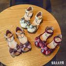 女童涼鞋2019夏季新款軟底蝴蝶結公主寶寶包頭皮鞋 FR7274『俏美人大尺碼』