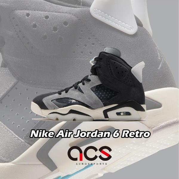 Nike Wmns Air Jordan 6 Retro Tech Chrome 黑 灰 女鞋 籃球鞋 AJ6 喬丹6代【ACS】 CK6635-001