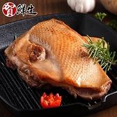 【南紡購物中心】賀鮮生-鮮嫩台灣櫻桃鴨胸6片(2片/包)