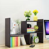 【免運】桌上書架學生簡易桌面組合迷你小型辦公室收納架創意兒童小書架
