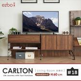 ezbo 卡爾頓系列日式電視櫃60cm #18【ModernDeco】