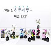 韓國 HARU HARU 室內擴香瓶(花開富貴) ◆86小舖 ◆