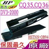 HP 電池(原廠/47WH)-惠普 CQ35,CQ36電池,CQ36-113TX,CQ36-114TX,DV3-2000,dv3t電池,dv3t-2000,dv3t-2000