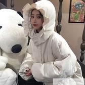 羽絨棉服2020新款冬學生外套韓版寬鬆面包服小個子短款棉衣女 4.4超級品牌日