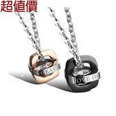 【5折超值價】  【316L西德鈦鋼】最新款創意方型鑲鑽鈦鋼情侶項鍊