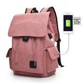 後背包 USB充電男女戶外休閒帆布大旅行背包時尚雙肩包書包 糖果時尚