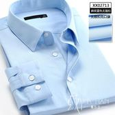 長袖襯衫  秋季純色商務修身長袖工裝打底白襯衫男士職業正裝西裝襯衣寸韓版